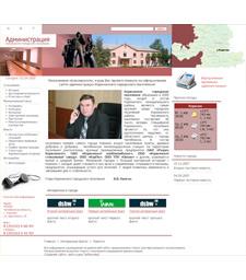 Администрация коркинского городского поселения