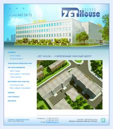 """Современный офисный центр """"Zet House"""""""